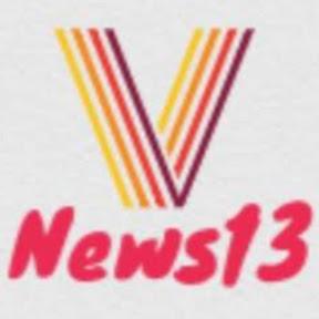 News 13