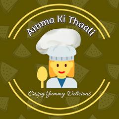 Amma Ki Thaali