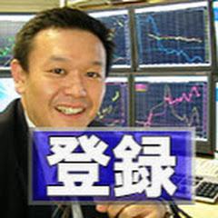 株式情報・日経平均予想はテクニカル分析の東京総合研究所