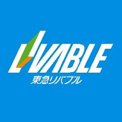東急リバブル