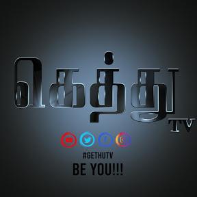 Gethu TV