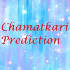 Chamatkari Prediction
