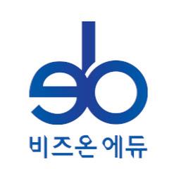 쇼핑몰대학