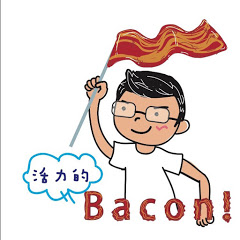 Mr.Bacon充滿活力的培根