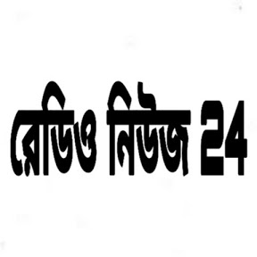 রেডিও নিউজ 24