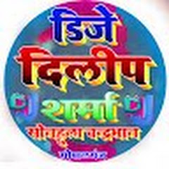 DJ DILIP SHARMA Official