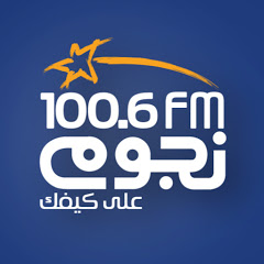 NogoumFM - نجوم إف إم