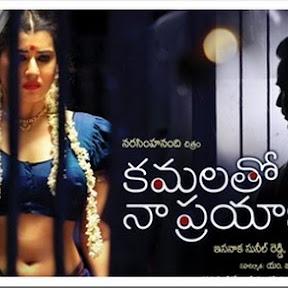 Kamalatho Naa Prayanam - Topic