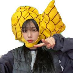 궁예린GUN NYE