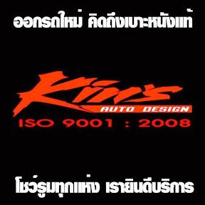 KIN'S Auto Thailand