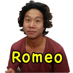 로미오 여행가방 Romeo Backpack