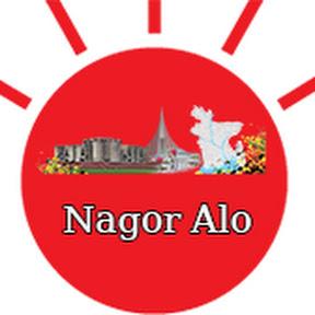 Nagor Alo