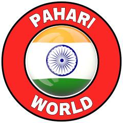 PAHARI RECORDS