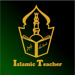 Islamic Teacher Official