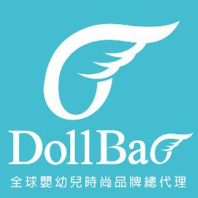 逗寶國際DollBao