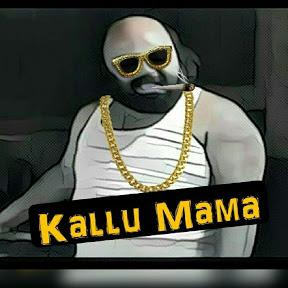 Kallu Mama