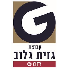 G city ראשון לציון