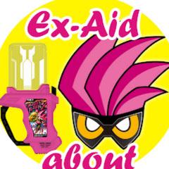 ExAid Two