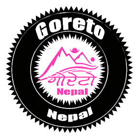 Goreto Nepal