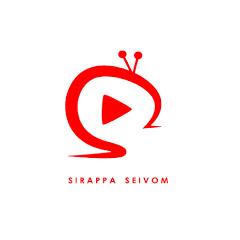 Sirappa Seivom