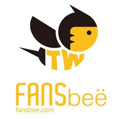 FANSbee聊天購物機器人