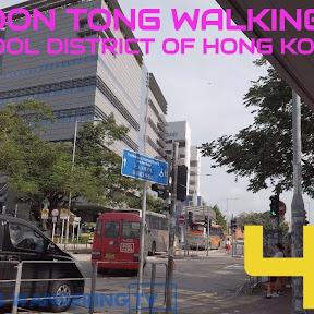 Kowloon Tong - Topic