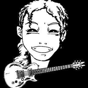 Yurblueyes - Tablature Woman