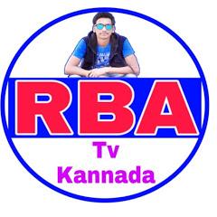 RBA TV kannada