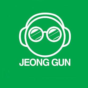 Jeong gun