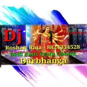Doshti Dj Sound Darbhanga