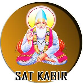 SAT KABIR