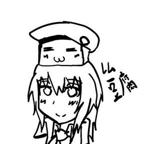 豆腐のレム