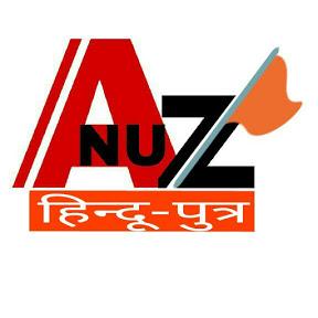 Anuz Saxena हिन्दू-पुत्र