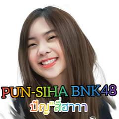 PUN-SIHA BNK48
