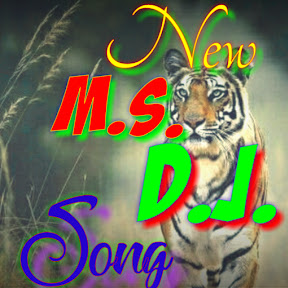 New M.s. DJ Song