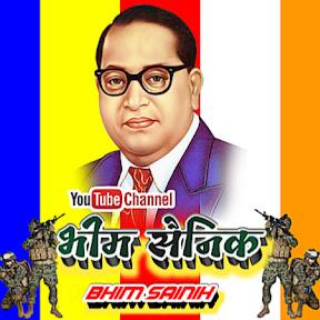 Bhim Sainik