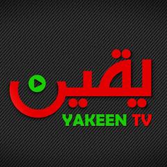 Yakeen TV
