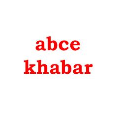 abce Khabar Nepal