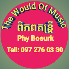 Phy Boeurk