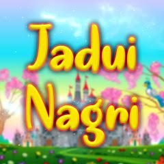 Jadui Nagri Odia
