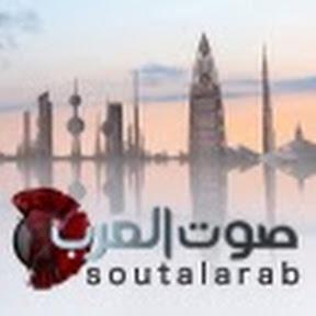 Sout Al Arab