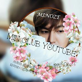 MIN CLUB youtube
