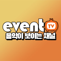 이벤트TV