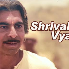 Shrivallabh Vyas - Topic