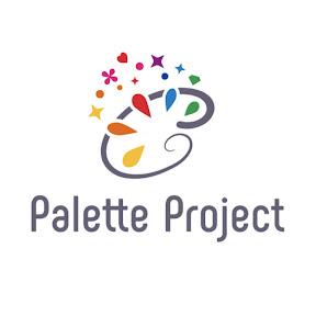Palette Project Channel