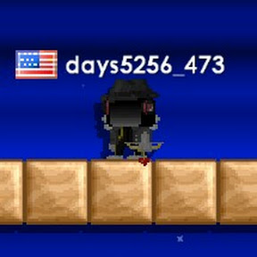 150days _473