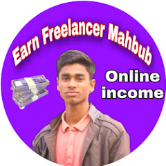Earn Freelancer Mahbub