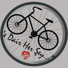 Bisiklete Dair Her Şey