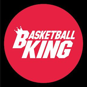 バスケットボールキング