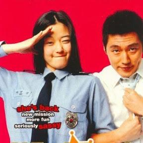 หนัง เกาหลี